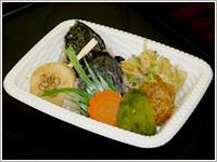 ひまわり黒ちゃん弁当(500円)