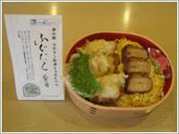 ふぐたこ弁当(650円)