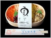 浦弁(830円)