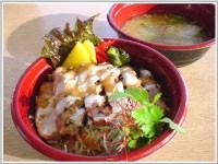 長沼産SPF豚肉のクリーンポーク丼(650円)