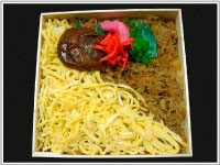 豊浦まるごとホタテ弁当(600円)