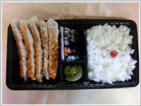 たきかわ餃子弁当(480円)