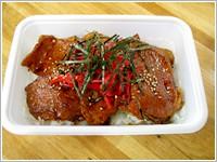 なまら豚丼弁当(840円)
