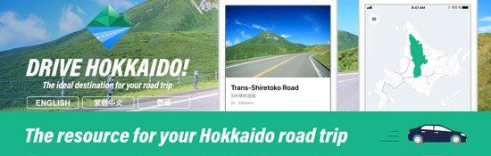 Drive Hokkaido!